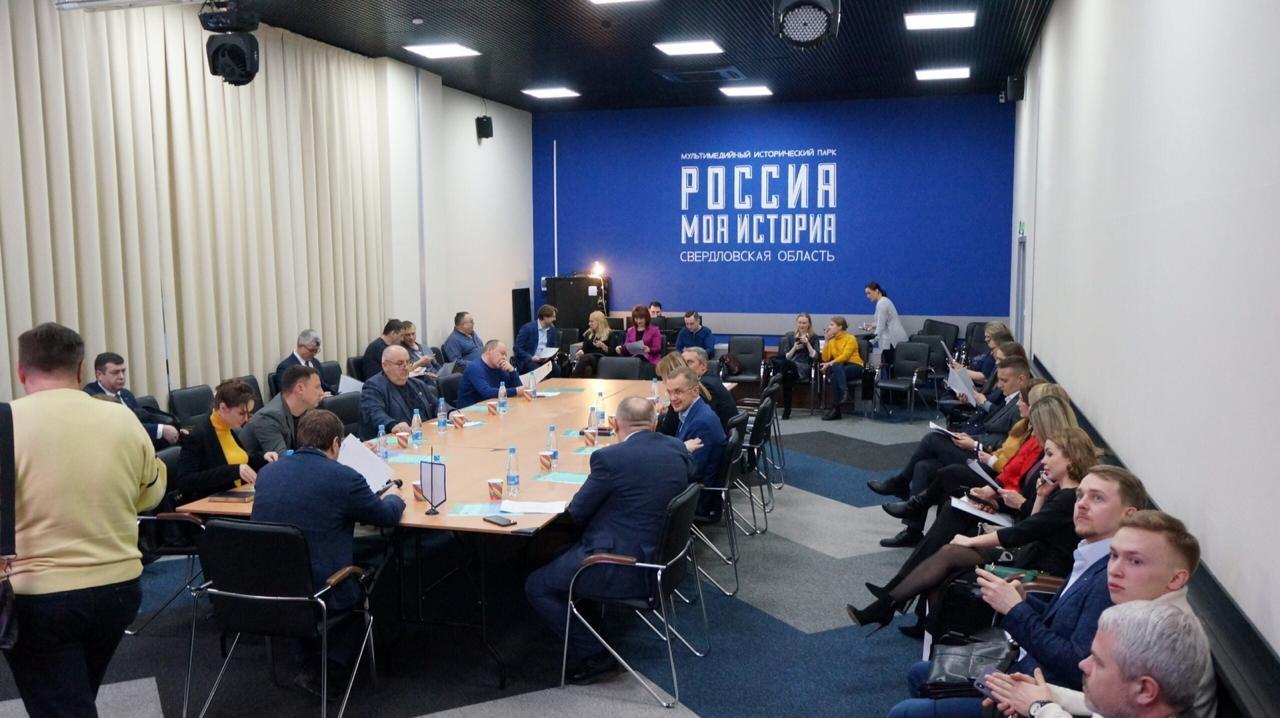 опора россии нефтегаздиагностика